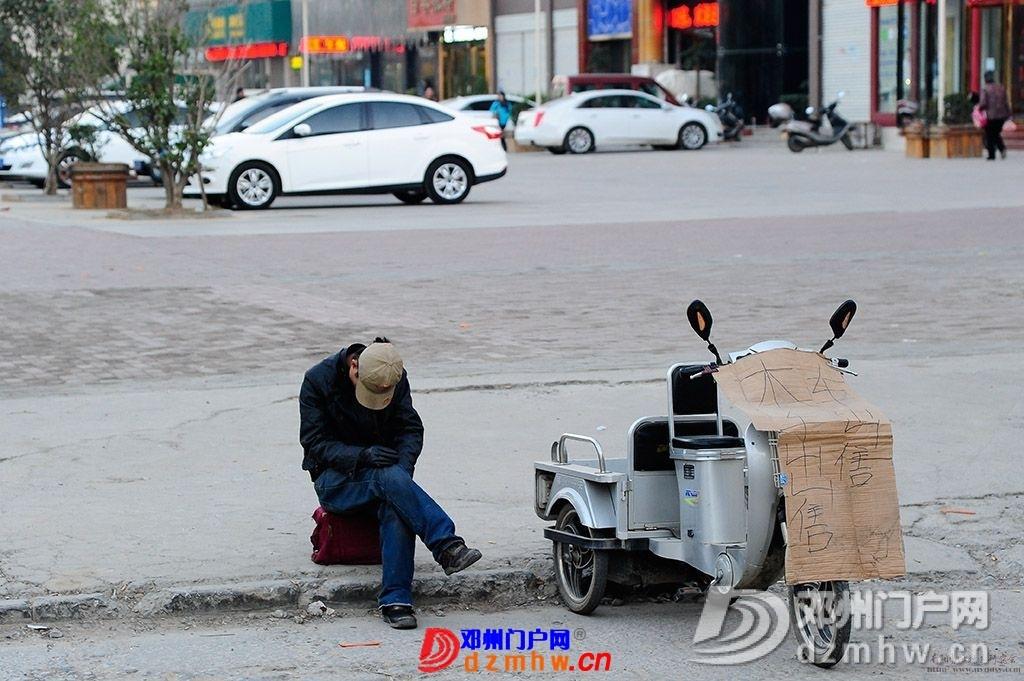 阳光灿烂的日子,生活纪实 - 邓州门户网|邓州网 - 232233bh7pmm0zghj23f7b.jpg