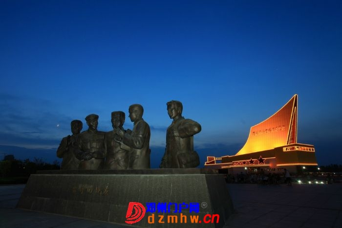 邓州的城市美景!!! - 邓州门户网|邓州网 - 000233k1jbn50sps6djhzr.jpg