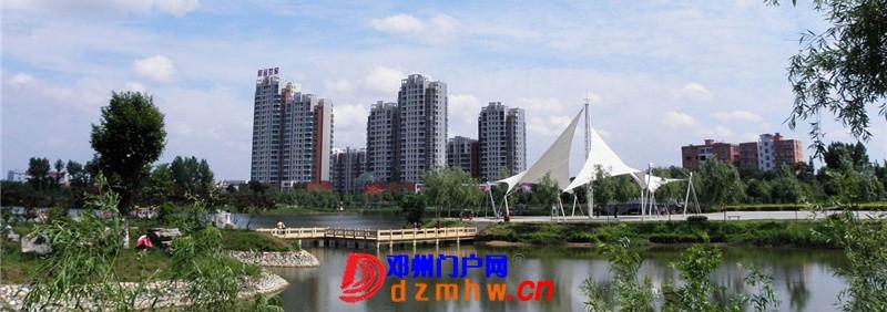 邓州的城市美景!!! - 邓州门户网|邓州网 - 000236y9938rrcsubo39r3.jpg