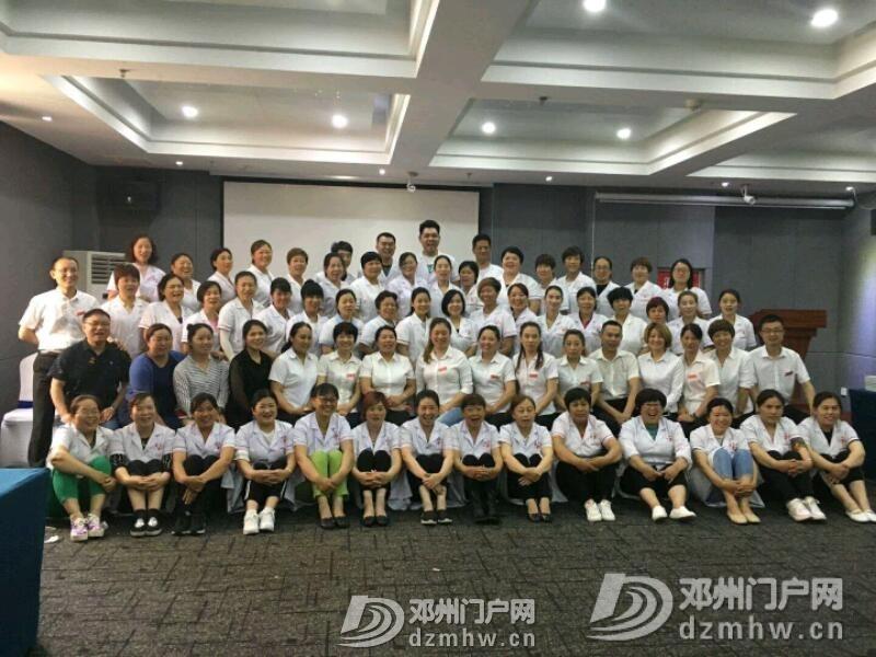 乐泰亮甲招聘信息 - 邓州门户网|邓州网 - mmexport1529920034849.jpeg