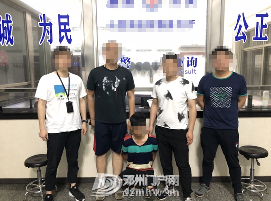 腾讯联手警方破获《绝地求生》特大外挂案 20多个省市抓获嫌疑人141名 - 邓州门户网|邓州网 - 1530845428782440.png