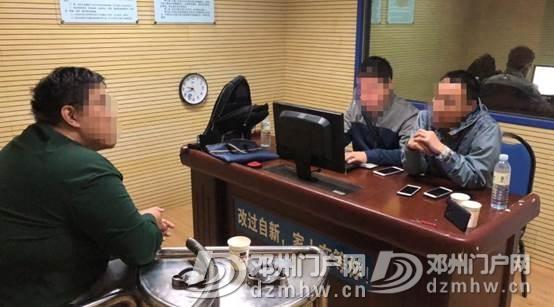 腾讯联手警方破获《绝地求生》特大外挂案 20多个省市抓获嫌疑人141名 - 邓州门户网 邓州网 - 1530845435115086.jpg