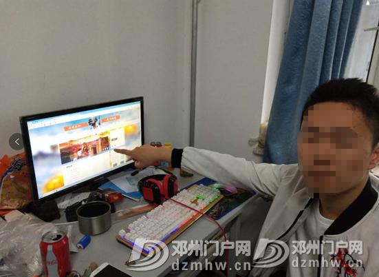 腾讯联手警方破获《绝地求生》特大外挂案 20多个省市抓获嫌疑人141名 - 邓州门户网|邓州网 - 1530845400121667.png