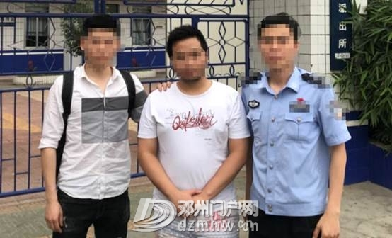 腾讯联手警方破获《绝地求生》特大外挂案 20多个省市抓获嫌疑人141名 - 邓州门户网|邓州网 - 1530845424379758.jpg