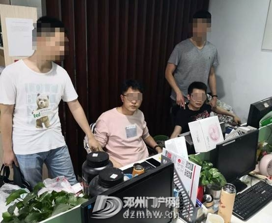 腾讯联手警方破获《绝地求生》特大外挂案 20多个省市抓获嫌疑人141名 - 邓州门户网 邓州网 - 1530845415431263.jpg