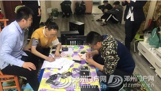 腾讯联手警方破获《绝地求生》特大外挂案 20多个省市抓获嫌疑人141名 - 邓州门户网 邓州网 - 1530845408480237.jpg