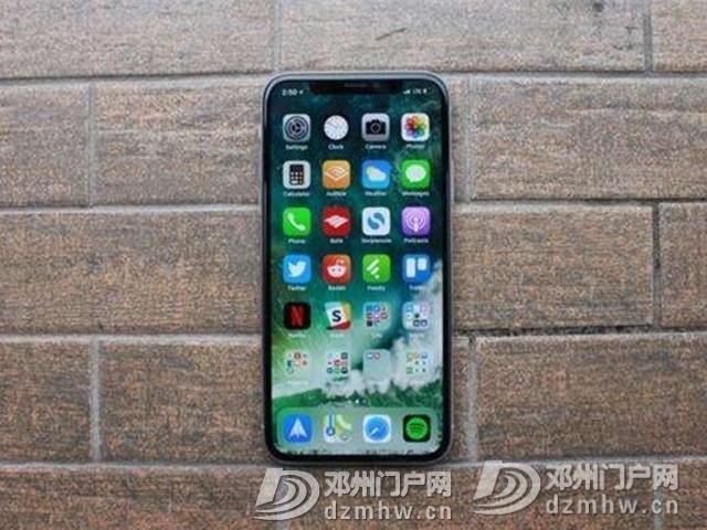 早报:苹果iOS11.4.1发布 - 邓州门户网|邓州网 - ChMkJ1tD5uqIRE-tAALDOfK9Y64AApkwACvugMAAsNR440.jpg