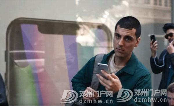 新iPad用Face ID?行,但刘海屏就算了 - 邓州门户网|邓州网 - ChMkJ1tESB2IOE5dAAB5AOyrnDoAAplGgP25OMAAHkY994.jpg