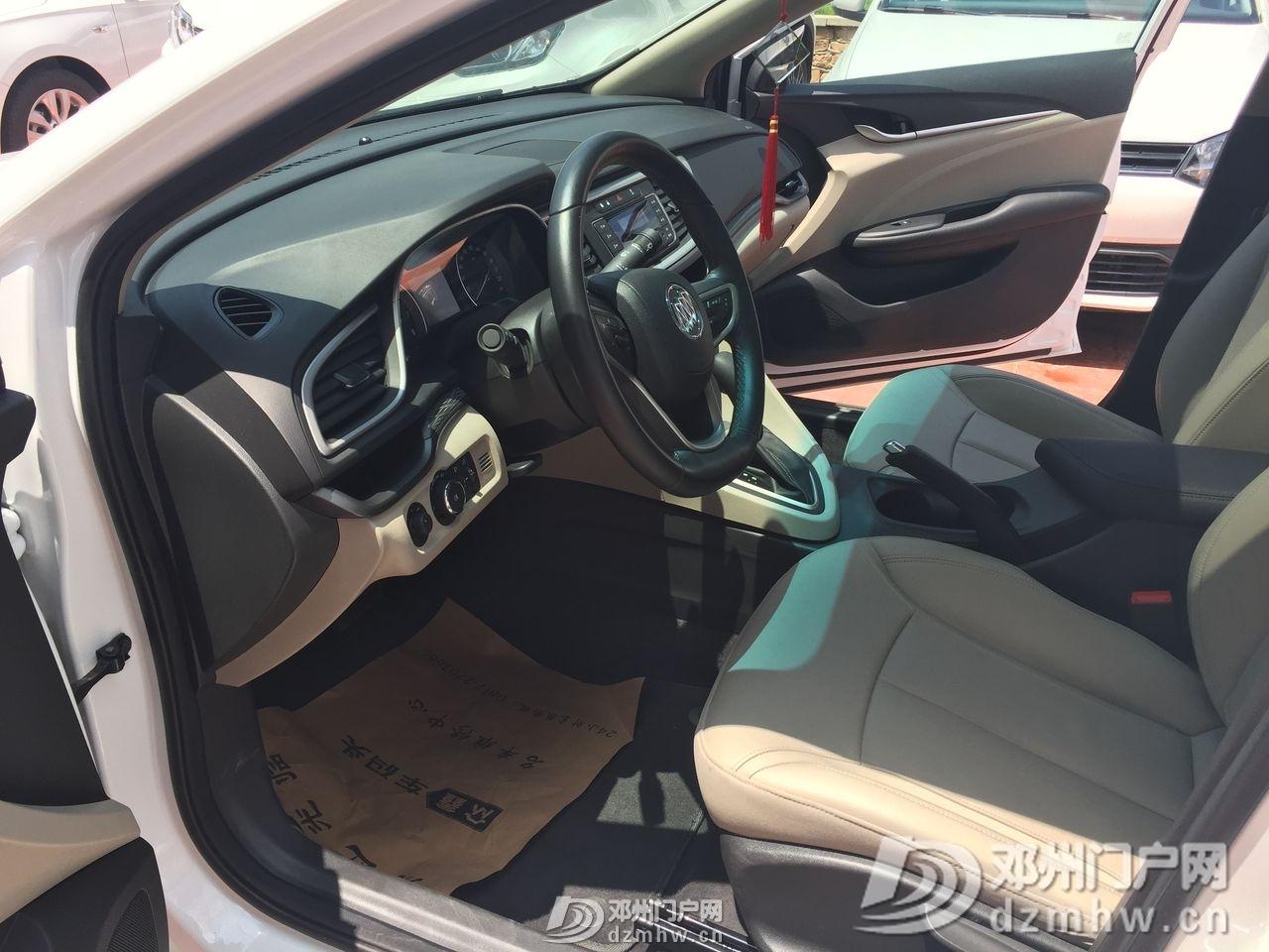 分期购车  一成首付 - 邓州门户网|邓州网 - 4.jpg