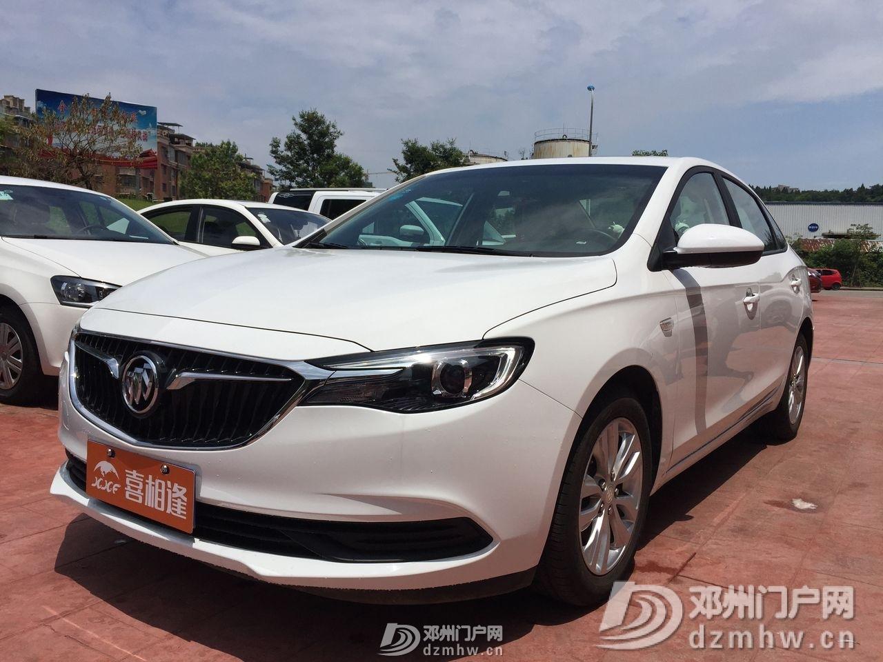 分期购车  一成首付 - 邓州门户网|邓州网 - 1.jpg