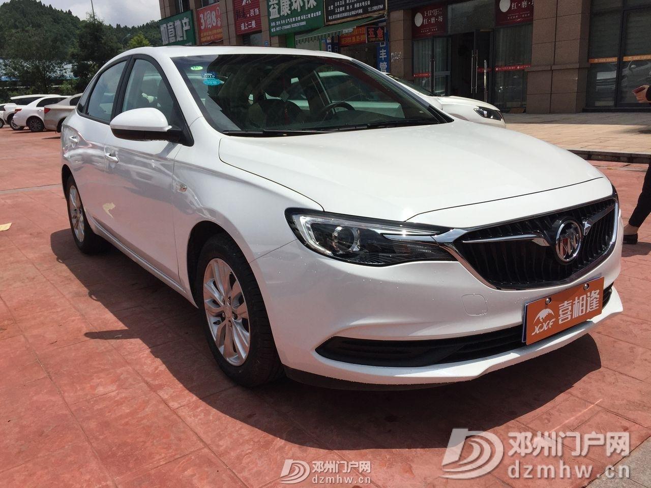 分期购车  一成首付 - 邓州门户网|邓州网 - 3.jpg