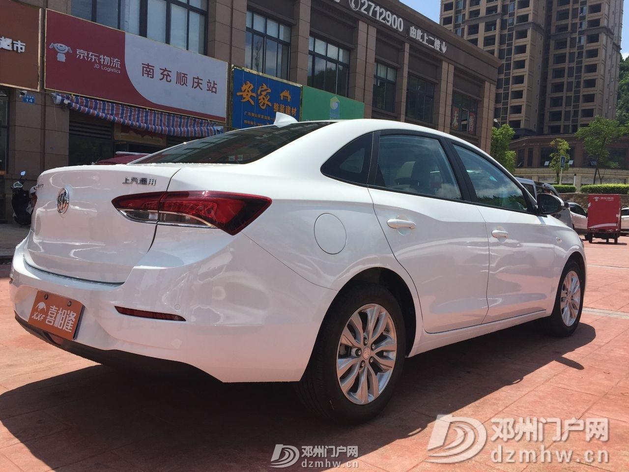 分期购车  一成首付 - 邓州门户网|邓州网 - 7.jpg