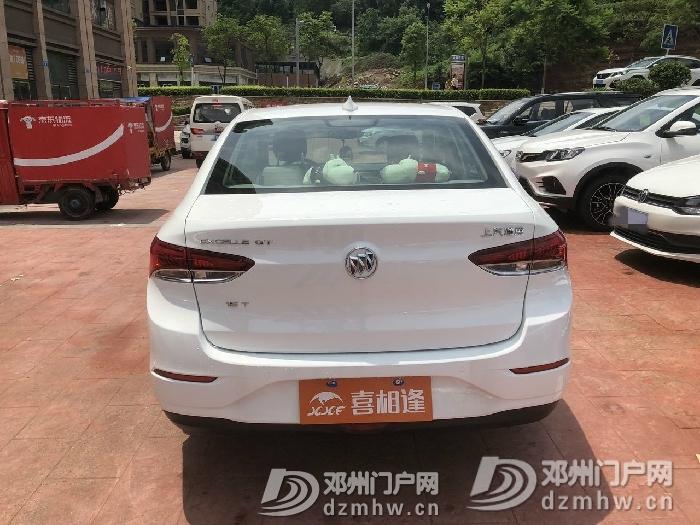 分期购车  一成首付 - 邓州门户网|邓州网 - 9.jpg
