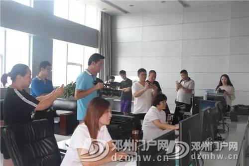 邓州40°C的高温下,街头竟然发生这样的事.. - 邓州门户网|邓州网 - 962e43556e181ea656911ee7c7a1bac2.jpg