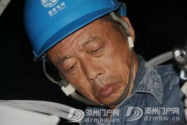 邓州40°C的高温下,街头竟然发生这样的事.. - 邓州门户网|邓州网 - b1660b50c6bd5138641a7414d16551ce.jpg