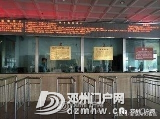 南阳车务段管内10个客运车站有的车站买票不开门?原因在这里 - 邓州门户网|邓州网 - 1a13c879a158a79c77fe378306442b43.jpg