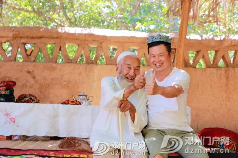 金秋的北疆用心去体会,让心灵恬静地,在这片纯净之地栖息。 - 邓州门户网|邓州网 - QQ鍥剧墖20180705200456.jpg
