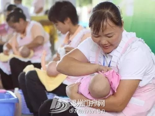 曝光邓州月嫂行业乱象后,邓州的新妈妈如何坐个放心月子? - 邓州门户网|邓州网 - b854a400e3a266a8ac2b5385377a5307.jpg