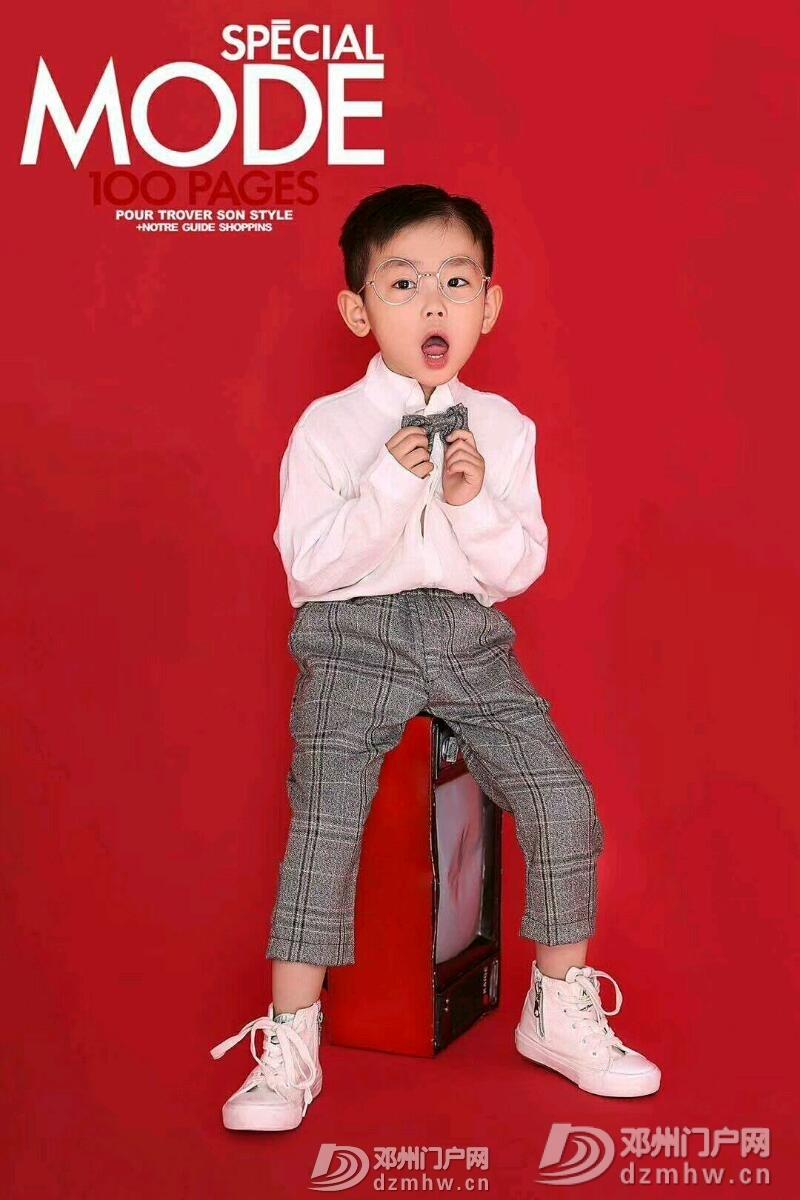 邓州嗨贝贝儿童摄影开业啦! - 邓州门户网|邓州网 - mmexport1535268072911.jpeg