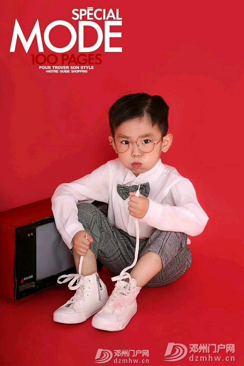 邓州嗨贝贝儿童摄影开业啦! - 邓州门户网|邓州网 - mmexport1535268076180.jpeg