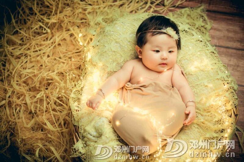 邓州嗨贝贝儿童摄影开业啦! - 邓州门户网|邓州网 - mmexport1535189533471.jpeg