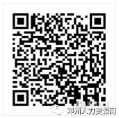 邓州市公益网络求职招聘会(2018年9月10日) - 邓州门户网|邓州网 - 6b13bfce9392037a3329e36bfdbe560d.png