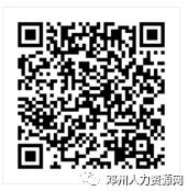 046cae3ff8be2e195c5f604177dee3f8.png