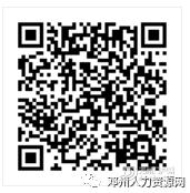 邓州市公益网络求职招聘会(2018年9月10日) - 邓州门户网|邓州网 - 046cae3ff8be2e195c5f604177dee3f8.png
