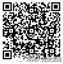 邓州市公益网络求职招聘会(2018年9月10日) - 邓州门户网|邓州网 - 8673603478d97e8fe511fed8cca249b9.png