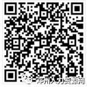 cbf12783e0769298094085e900c29260.png