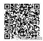 eccb47f387194db732bfde1398cf7a87.png