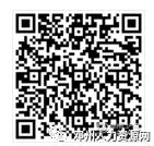 邓州市公益网络求职招聘会(2018年9月10日) - 邓州门户网|邓州网 - eccb47f387194db732bfde1398cf7a87.png