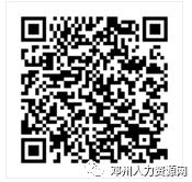 4b961fd38d5cc1eeadfc93902af7ccf7.png