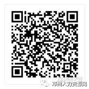 邓州市公益网络求职招聘会(2018年9月10日) - 邓州门户网|邓州网 - bbf69ed5cba96cbda2de15829bb19938.png