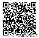 邓州市公益网络求职招聘会(2018年9月10日) - 邓州门户网|邓州网 - 1a02175bcf1a4d192d302e813a942237.png