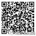 3370ce53bcee99cc5bab3b7f47635b93.png