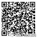 邓州市公益网络求职招聘会(2018年9月10日) - 邓州门户网|邓州网 - 3370ce53bcee99cc5bab3b7f47635b93.png