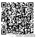 b86030a2f1e2b2e14969233a896259fa.png