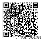 c14b07c26bf58db9848e2ed9ed40027c.png