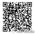 邓州市公益网络求职招聘会(2018年9月10日) - 邓州门户网|邓州网 - c14b07c26bf58db9848e2ed9ed40027c.png