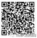 邓州市公益网络求职招聘会(2018年9月10日) - 邓州门户网|邓州网 - e19799b6de730cdebdb463877ef42c57.png