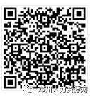 9e996b3cf1f23febdc75edfb983def8e.png