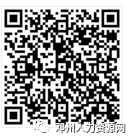 28cf635d62935c718039cb8c7ae3e4e1.png