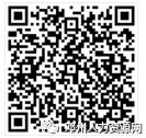 43f9933a5dcd10c96be3e82a3c77d64e.png