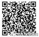 邓州市公益网络求职招聘会(2018年9月10日) - 邓州门户网|邓州网 - 43f9933a5dcd10c96be3e82a3c77d64e.png