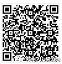 9480051a8de7a546866ccbdb8d56cdd0.png
