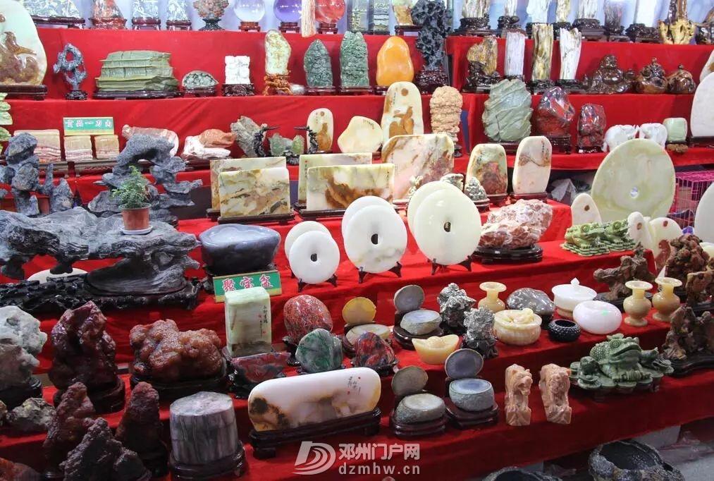 邓州这个地方惊现奇石、玉器、根雕、陶瓷、书画! - 邓州门户网 邓州网 - 6c573f012cb509fc71912877a62b07fc.jpg
