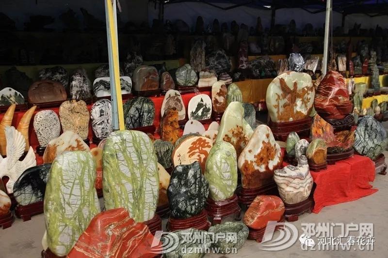 邓州这个地方惊现奇石、玉器、根雕、陶瓷、书画! - 邓州门户网 邓州网 - a83c1aeb260133792be3c0759a767214.jpg