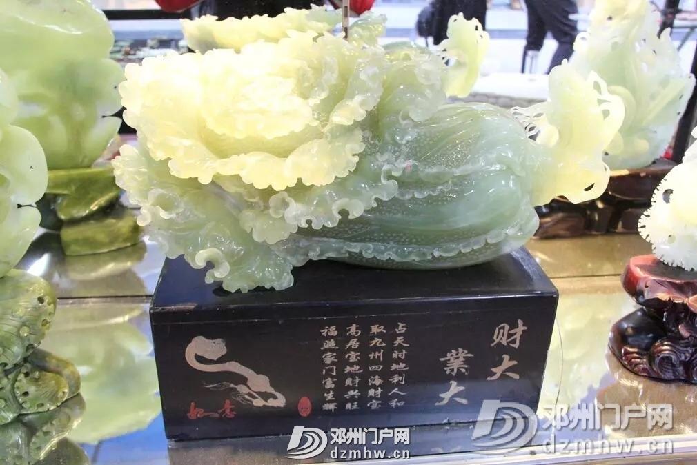 邓州这个地方惊现奇石、玉器、根雕、陶瓷、书画! - 邓州门户网 邓州网 - e1249f5acc5ec9abcad1e367032bfac7.jpg