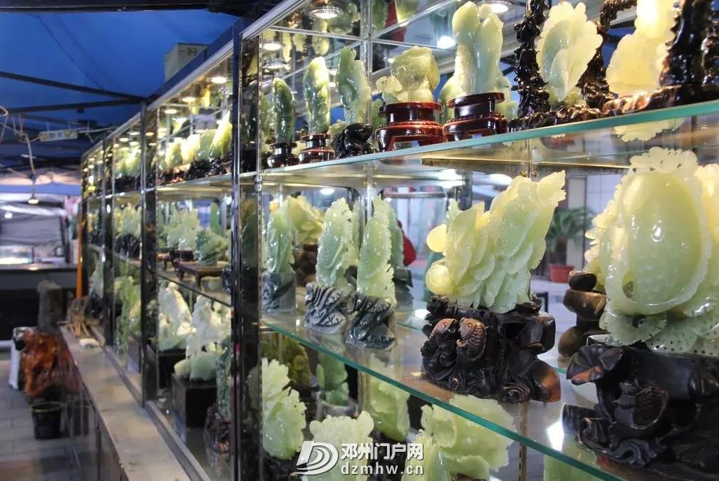 邓州这个地方惊现奇石、玉器、根雕、陶瓷、书画! - 邓州门户网 邓州网 - 90a7fa4c2eaae4e299fa617168f2899f.jpg